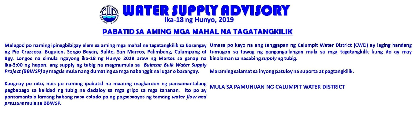 Water Supply Advisory 06-18-19 for banner