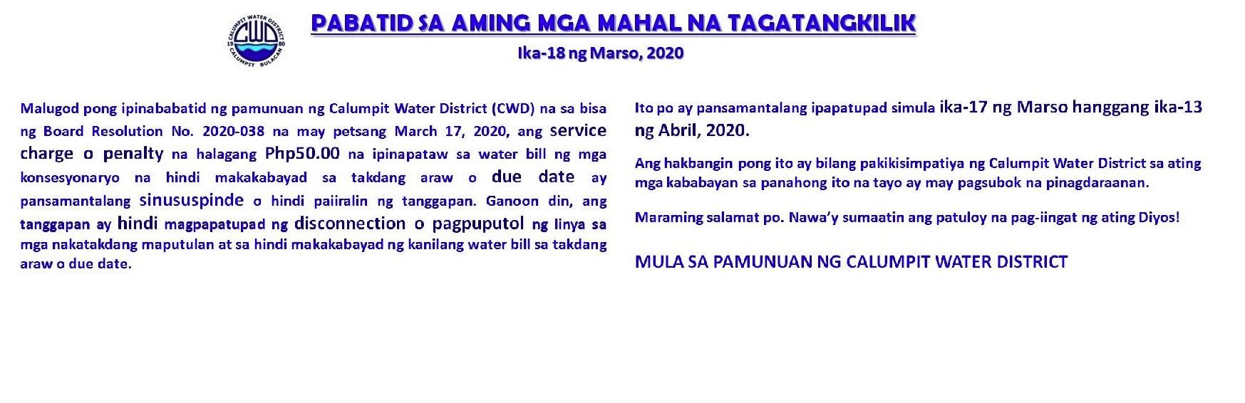Pabatid Sa Aming Mga Mahal Na Tagatangkilik No. 2 Marso 18, 2020 for banner