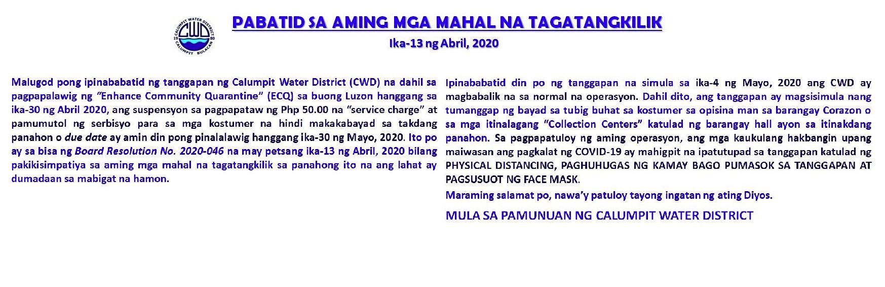 Pabatid Sa Aming Mga Mahal Na Tagatangkilik 04-13-20 for banner